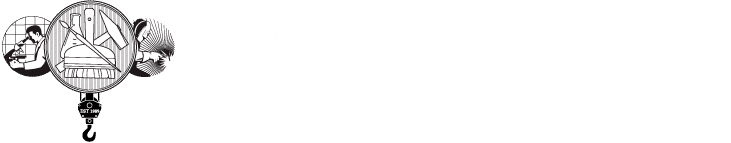McKay Lodge Conservation Laboratory
