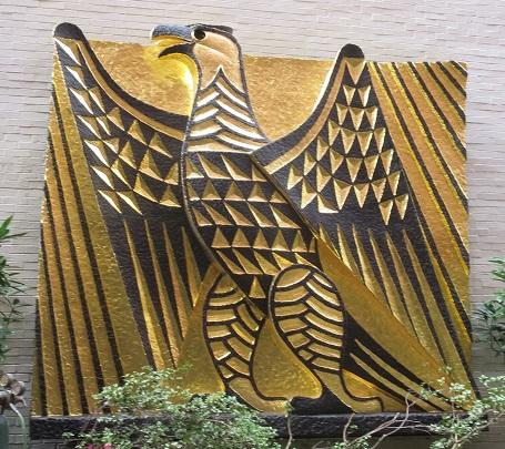 Whitney Museum Of Art's Original Emblem – Conservation Of Iselin's Eagle