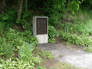 Conservation Of The New York State Knox Trail Markers